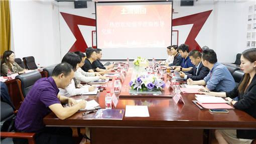 土流集团与中部林业产权交易服务中心洽谈合作-土流网