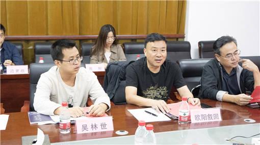 推进湖南省农村产权流转交易市场建设-土流网