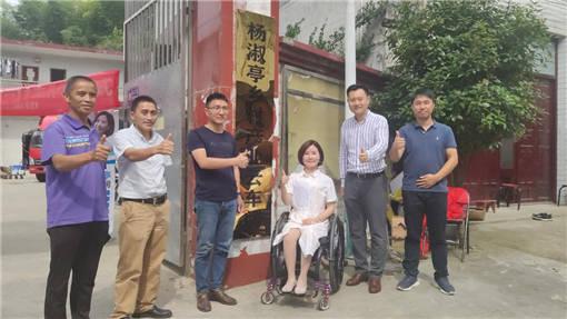 杨淑亭乡村产业云车间揭牌-土流网