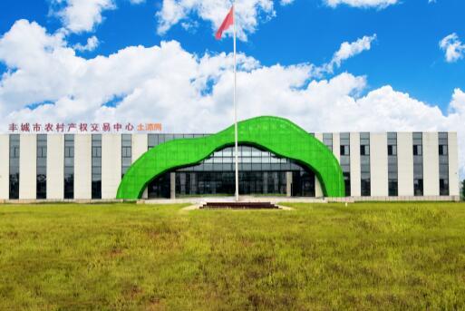 豐城農村產權交易中心-公司拍攝